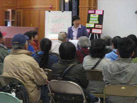 Jamie Woo presenting